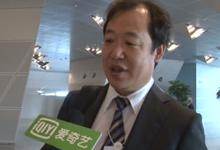 南开大学葛顺奇:开放的步伐还满足不了全球化