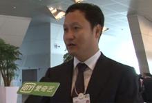 大连大显集团李伟:应多支持民间资本发展