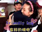 安七炫为任务拥抱美女